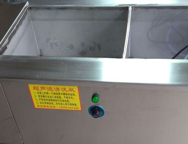 http://www.whyuyangjixie.cn/data/images/product/20190531091049_957.jpg